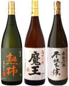 魔王・熟柿・不被甕貯1.8L×3本ギフト
