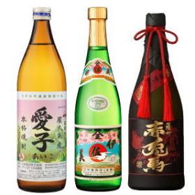 愛子・伊佐美・赤兎馬極味の雫小瓶3本限定ギフト