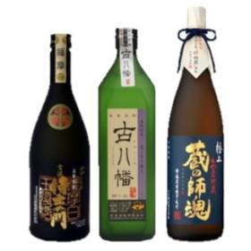 古八幡・侍古酒・極蔵小瓶