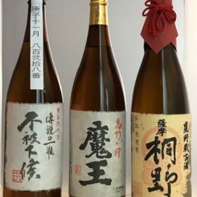 魔王・不被下候甕貯・桐野古酒 1.8L×3本ギフト