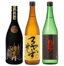 ろかせず・侍士古酒・田倉小瓶3本ギフト