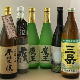 maou-crio-kudasarazu-hayatefuji-mitake 6honn