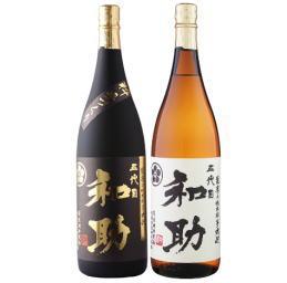 wasuke-ikiwasuke1800